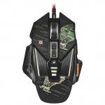 Мышь проводная игровая оптическая Defender sTarx GM-390L (черный),USB, 8 кнопок, рег. веса, 800-3200
